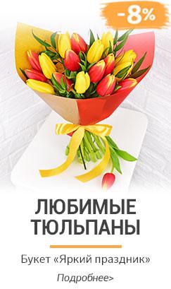 Цветы кириши